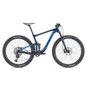 2020 Giant Anthem Advanced Pro 29 1 Full Suspension Mountain Bike